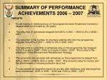 summary of performance achievements 2006 20071