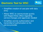 electronic tool for wsc
