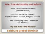 salzburg global seminar7