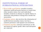institutional forms of surranational integration