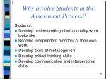 why involve students in the assessment process