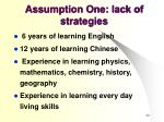 assumption one lack of strategies