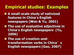 empirical studies examples