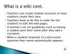 what is a wiki cont1