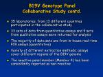 b19v genotype panel collaborative study contd