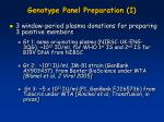 genotype panel preparation i