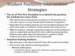 student positions intervention strategies
