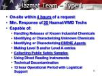 hazmat team type i