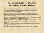 recommendation for effective technology transfer system