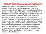ethnic groups language groups