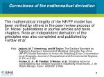 correctness of the mathematical derivation