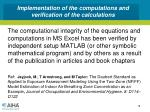 implementation of the computations and verification of the calculations