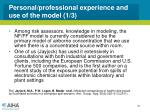 personal professional experience and use of the model 1 3