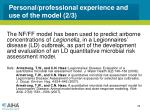 personal professional experience and use of the model 2 3