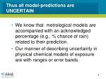 thus all model predictions are uncertain