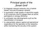 principal goals of the smart grid