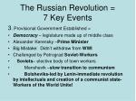 the russian revolution 7 key events2