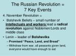 the russian revolution 7 key events4