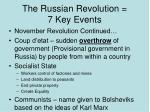 the russian revolution 7 key events5