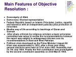 main features of objective resolution