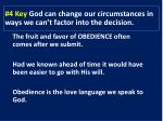4 key god can change our circumstances in ways we can t factor into the decision