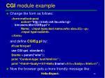 cgi module example