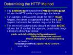 determining the http method