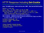 http response including set cookie