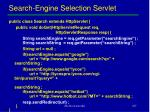 search engine selection servlet