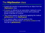 the httpsession class