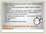 step 3 suggestions for giving feedback