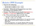 relative ppp example