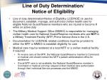 line of duty determination notice of eligibility