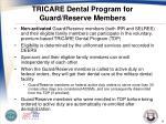 tricare dental program for guard reserve members