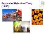 festival of rebirth of yang 11 15