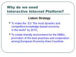 why do we need interactive internet platform