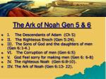 the ark of noah gen 5 63