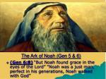 the ark of noah gen 5 64