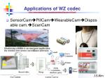 applications of wz codec http www discoverdvc org deliverables discover d4 pdf1