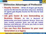 distinctive advantages of profession