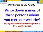 why career as lic agent