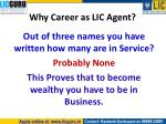 why career as lic agent1