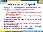 why career as lic agent3
