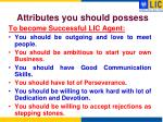 attributes you should possess