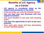 benefits of lic agency as a career