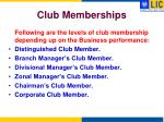 club memberships1