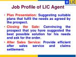 job profile of lic agent1