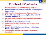 profile of lic of india3