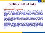 profile of lic of india6