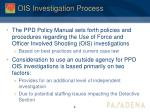 ois investigation process